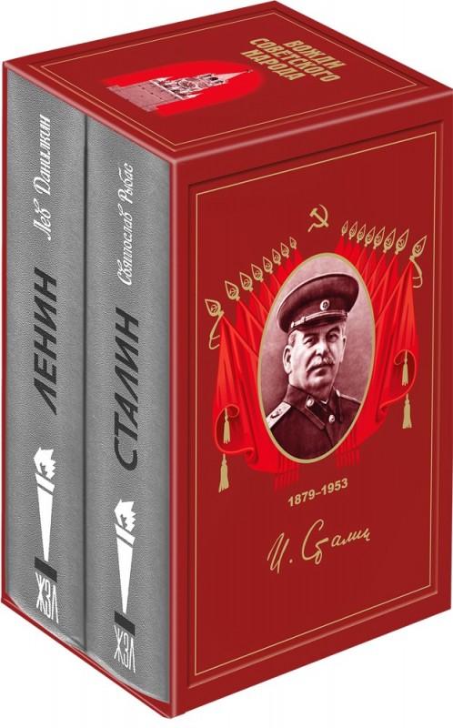 Вожди советского народа