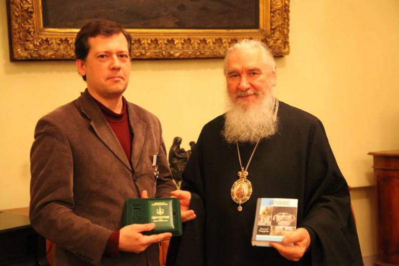 Великие люди Святой Руси