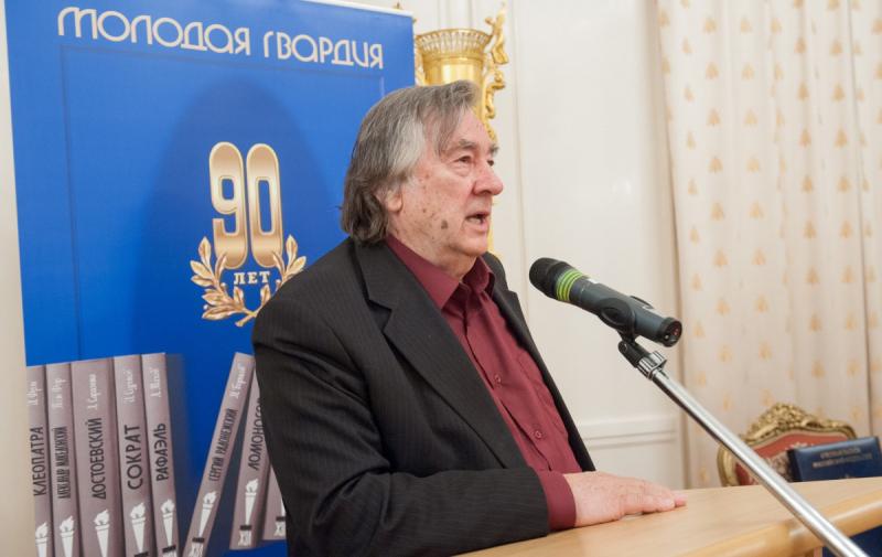 На 90-летии издательства «Молодая гвардия» в Доме приемов МИДа (октябрь 2012)