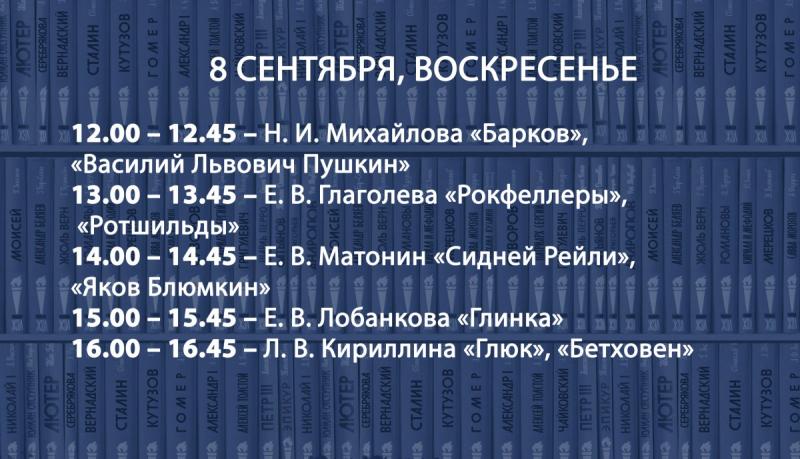 4—8 сентября в 75-м павильоне ВДНХ (зал «А») состоится 32-я Московская международная книжная выставка-ярмарка. Приглашаем вас посетить наш стенд – J3—K6!