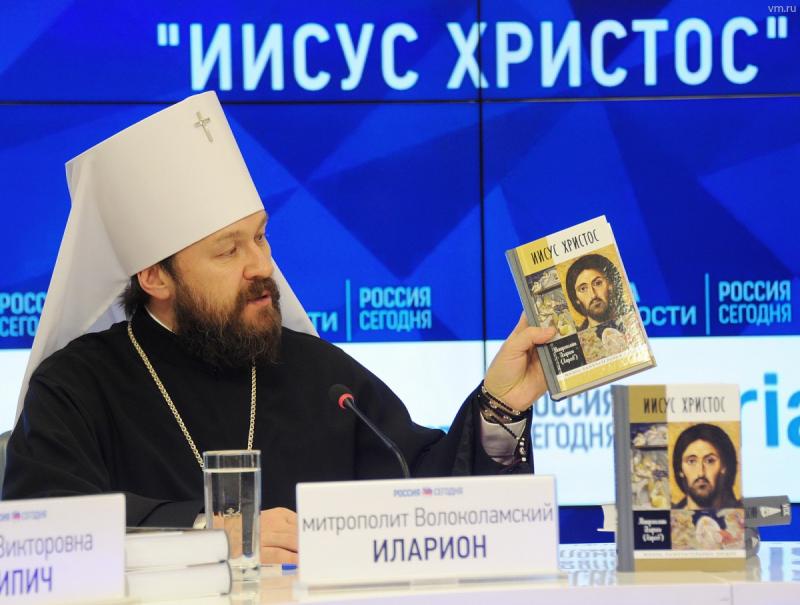 Книга митрополита Илариона об Иисусе Христе вышла в серии