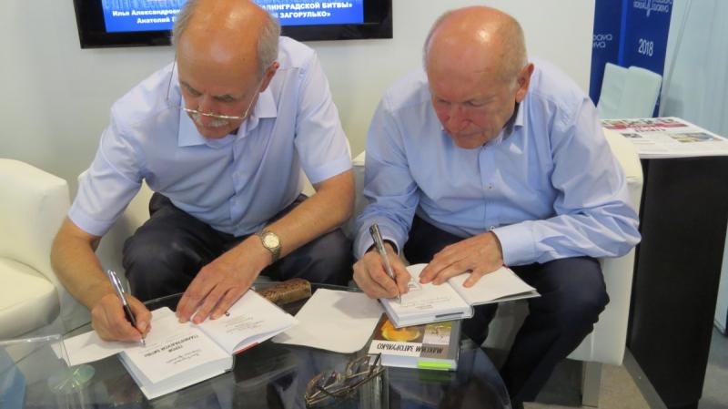Илья Родимцев и Анатолий Житнухин раздают автографы