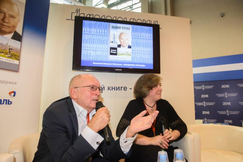 Анатолий Житнухин на презентации своей книги