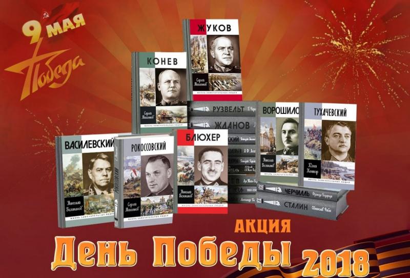 Близится 73-я годовщина Победы в Великой отечественной войне