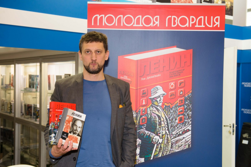 Лев Данилкин на «Радио России»