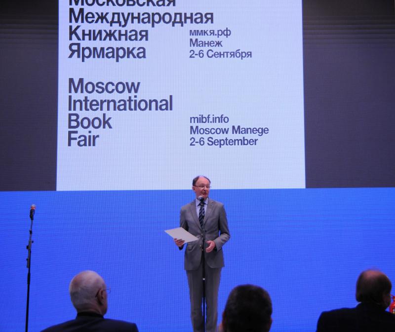 Руководитель Федерального агентства по печати и массовым коммуникациям Михаил Сеславинский объявляется ярмарку открытой