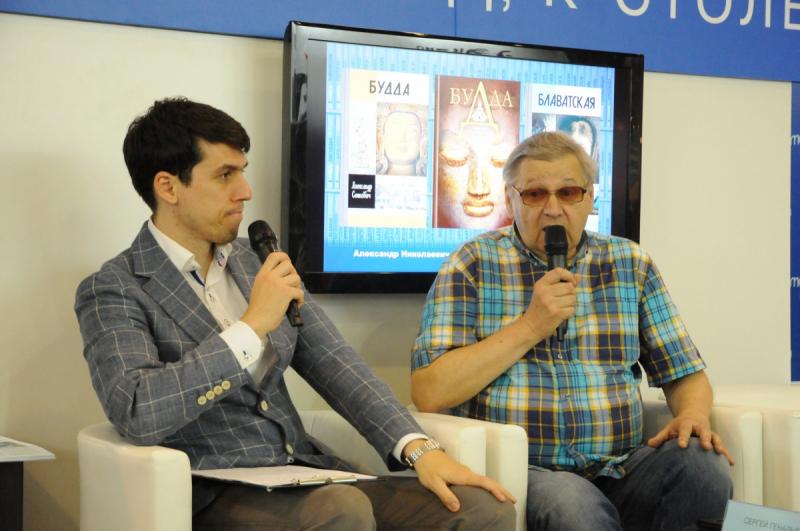 Презентация книг Александра Сенкевича «Блаватская» и «Будда» на Московской международной книжной выставке-ярмарке