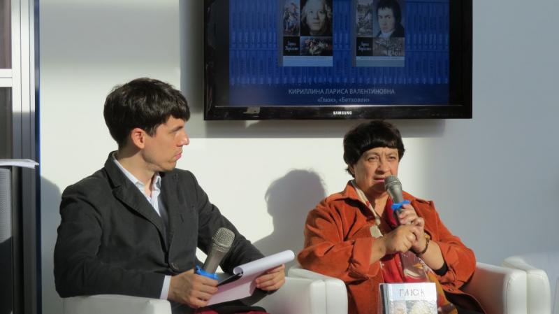 ММКВЯ-2019: Известный музыковед, профессор Московской консеватории Лариса Кириллина представила свою книгу «Глюк»