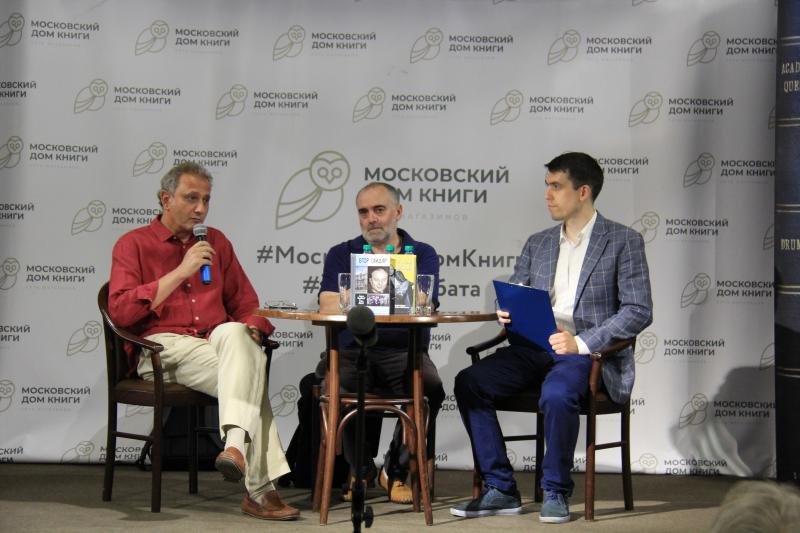 Борис Минаев и Андрей Колесников представили свою книгу «Егор Гайдар: Человек не отсюда»
