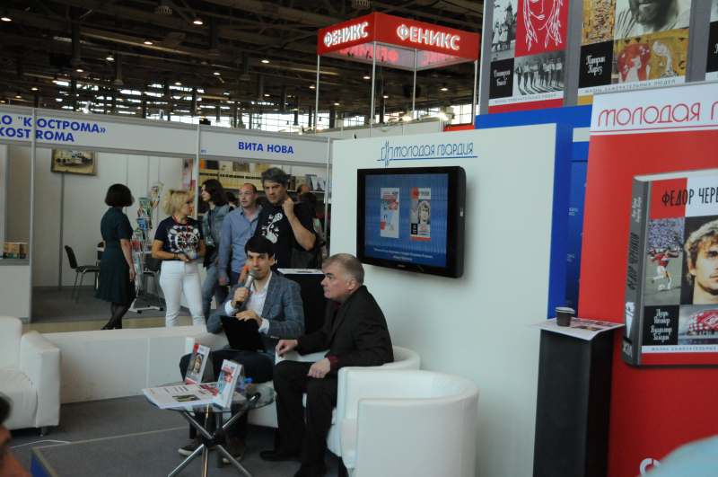ММКВЯ-2019: Владимир Галедин представил свою книгу «Федор Черенков», написанную в соавторстве с известным журналистом Игорем Рабинером