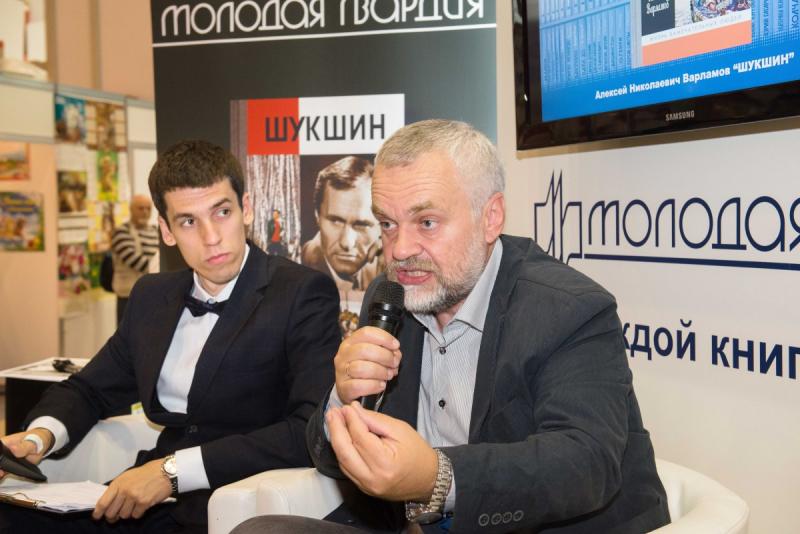 Алексей Варламов: «Решили написать книгу? Начинайте с биографии!»