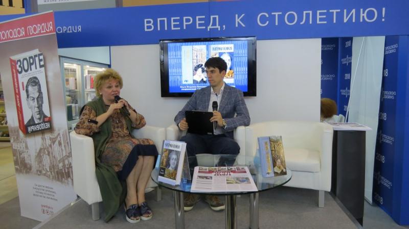 Презентация «Повседневной жизни пушкинской Одессы» и других книг известного историка Ольги Елисеевой на Московской международной книжной выставке-ярмарке—2018