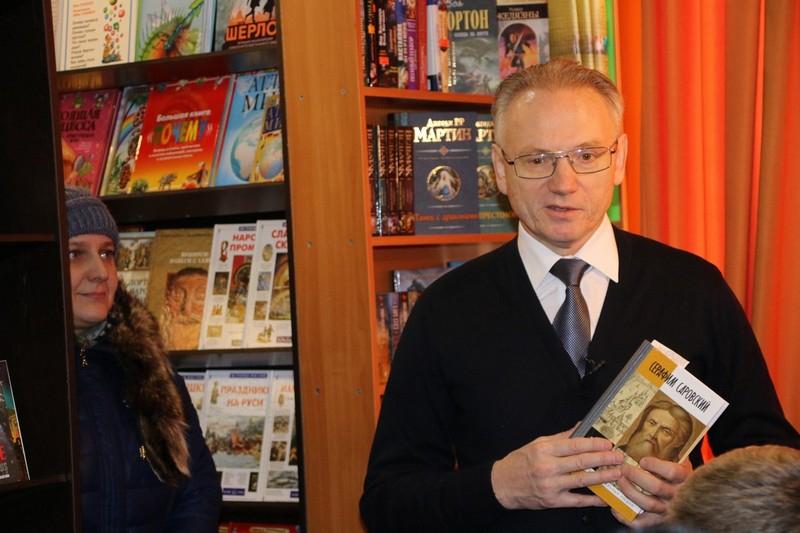 Презентация книги «Серафим Саровский» в Сарове