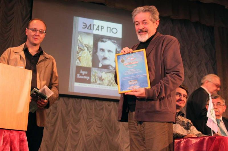 Андрей Танесейчук с дипломом Беляевской премии
