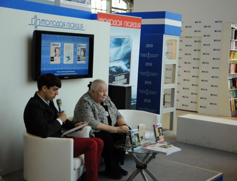 Наталья Михайлова представляет свои книги «Барков» и «Василий Львович Пушкин»