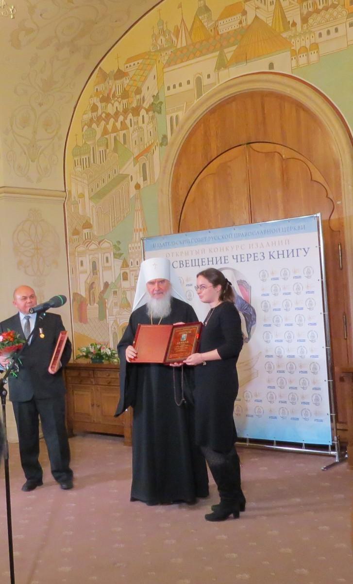 «Молодая гвардия» и ее автор – лауреаты премии «Просвещение через книгу»