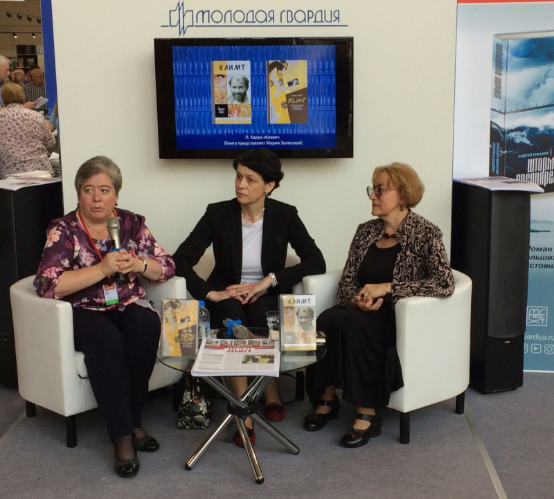 Климт: Эпоха и жизнь венского художника