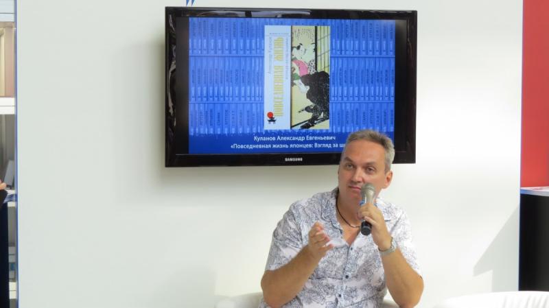 Александр Куланов рассказал о своей книге