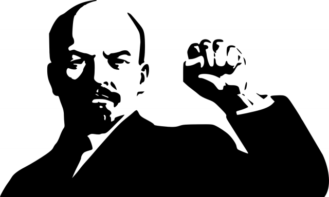 «Ленин» на Новом Арбате