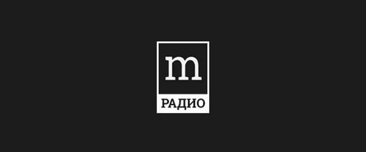 В программе «Самое оно!» на радио «Медиаметрикс» Лев Данилкин представил свою книгу «Ленин: Пантократор солнечных пылинок»