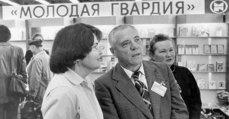 Виктор Астафьев: Памяти классика