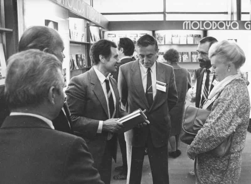 На Московской книжной выставке-ярмарке на ВДНХ