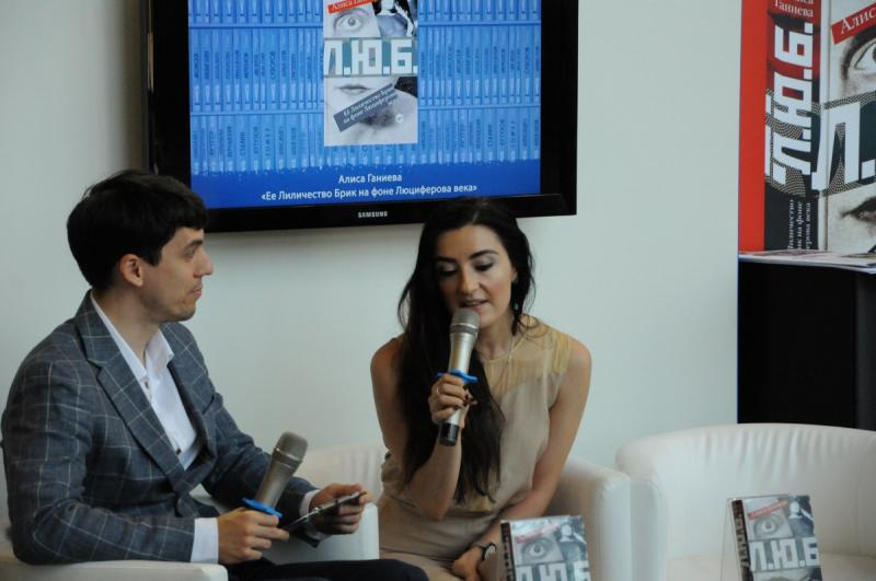 Алиса Ганиева рассказала о своей книге