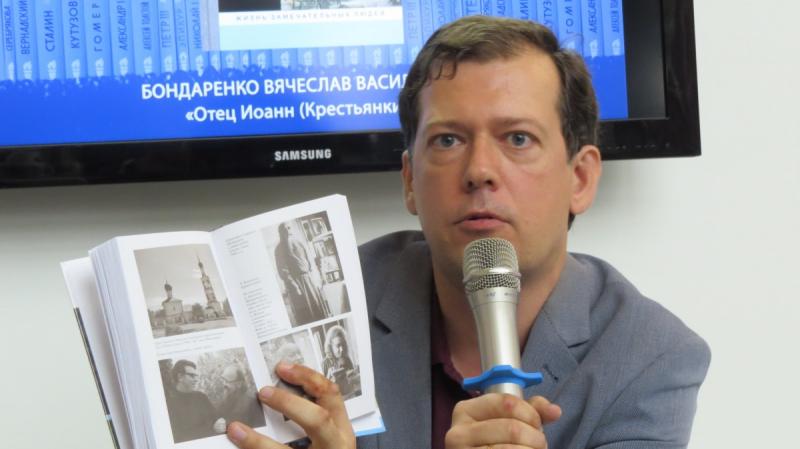Вячеслав Бондаренко с книгой