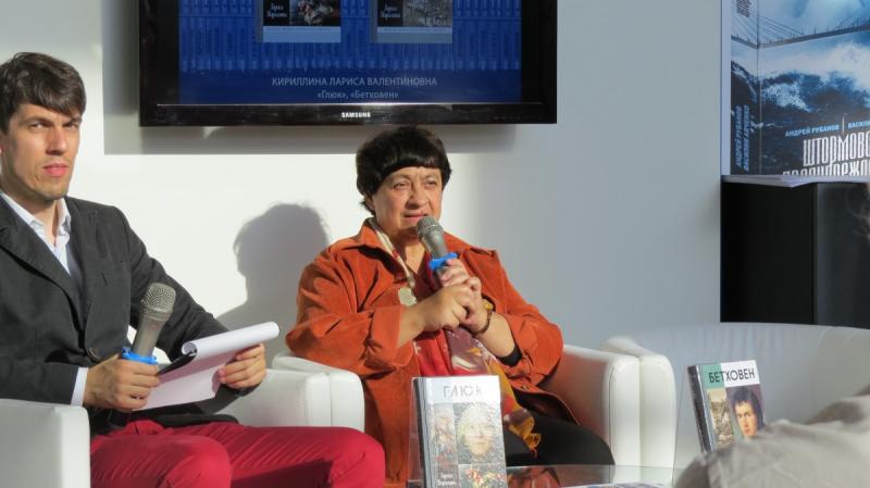 Лариса Кириллина представила свои книги