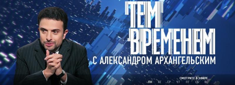 Разговор о «ЖЗЛ» на канале «Культура»