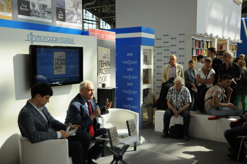 Николай Долгополов рассказал о своей книге