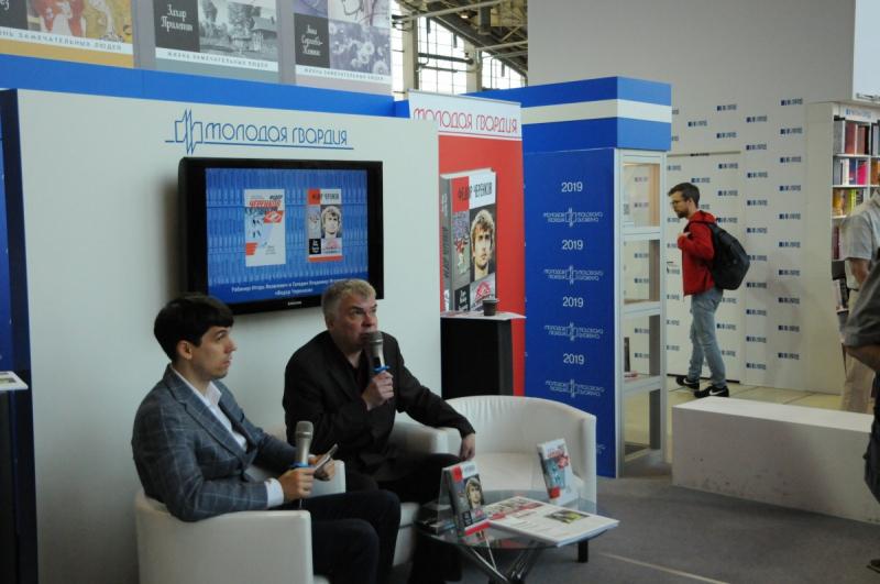 Владимир Галедин рассказал о книге