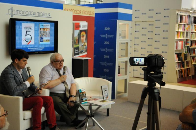 ММКВЯ-2019. Владимир Антонов представил свою книгу «Кембриджская пятерка»