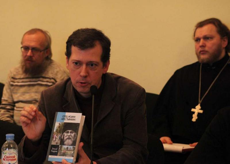 Портал «Правчтение» – о книге Вячеслава Бондаренко «Святые старцы»