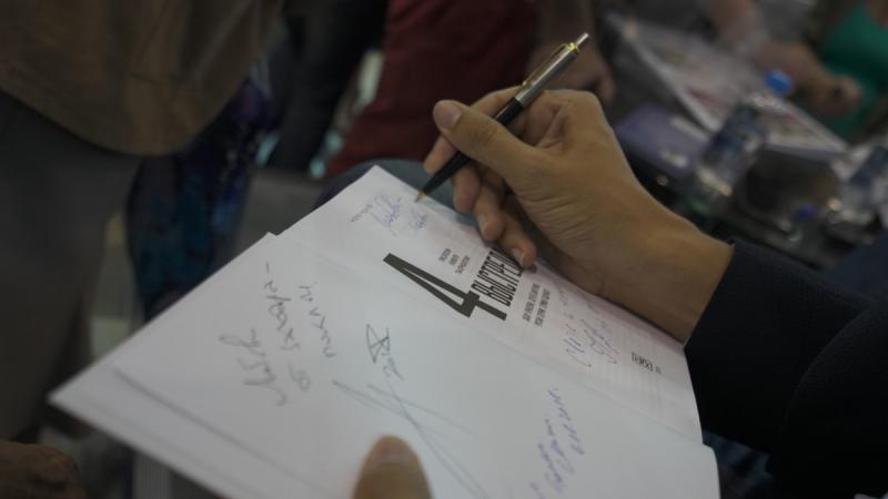 Автографы...