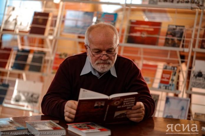 Сергей Михеенков в Якутии