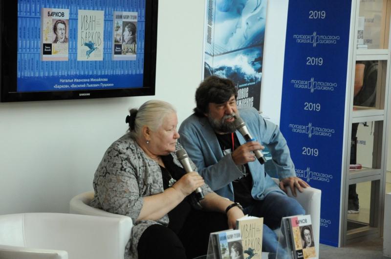 В мероприятии принял участие главный редактор издательства «Молодая гвардия» Андрей Петров