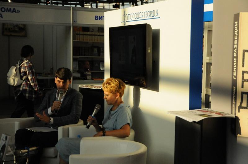 ММКВЯ-2019: Презентация книги Анны Сергеевой-Клятис «Заложники любви»