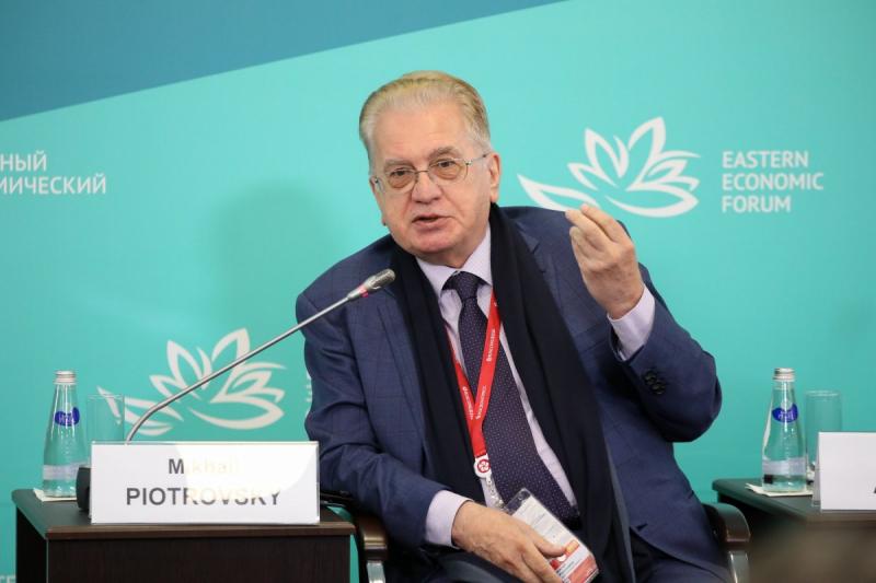 М.Б. Пиотровский на Восточном экономическом форуме.