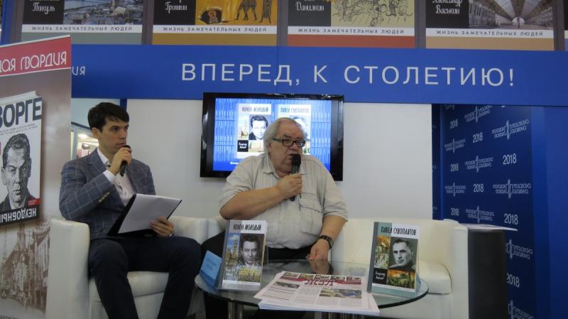 Поздравляем Владимира Антонова!
