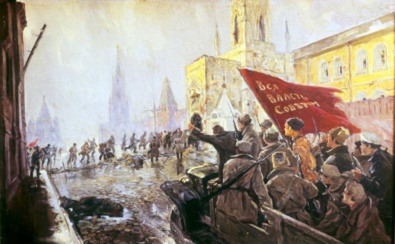 К 100-летию революции