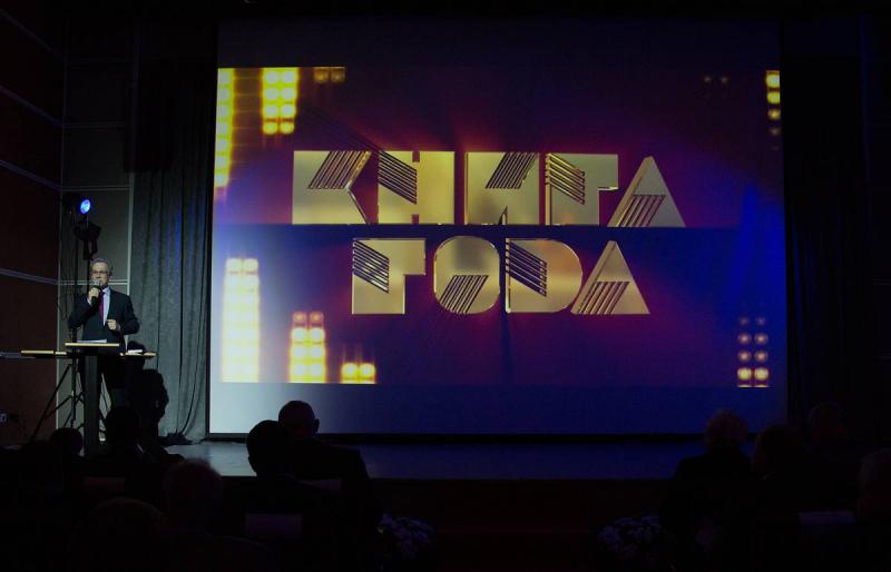 25 ноября в Центральном доме художника открывается XVII Международная ярмарка интеллектуальной литературы Non/fiction