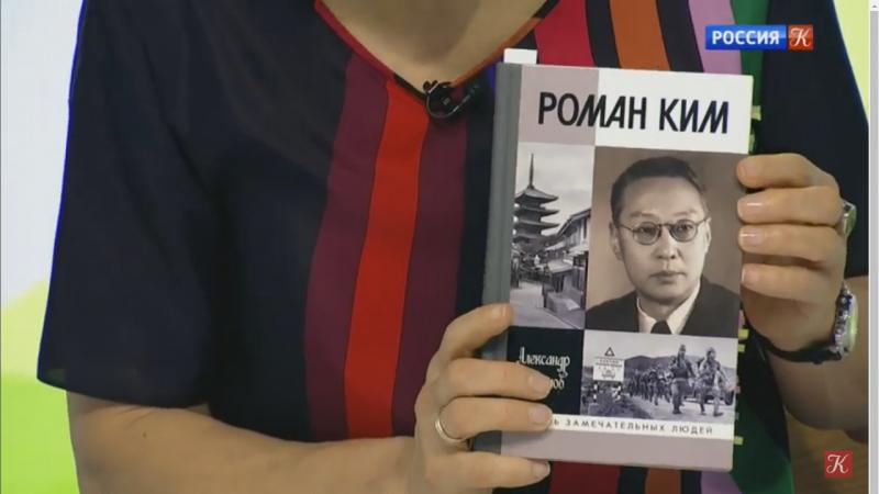 Автор книги Валерий Михайлов