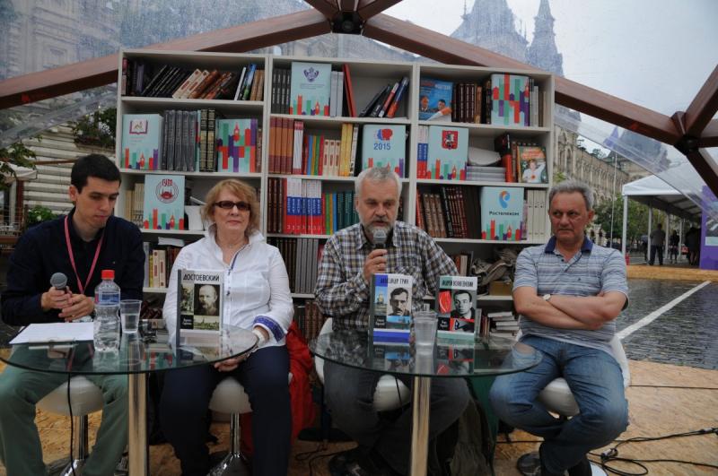 С Людмилой Сараскиной и Алексеем Варламовым на фестивале «Красная площадь»