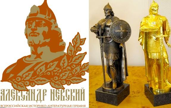 «Катаев» претендует на «Александра Невского»