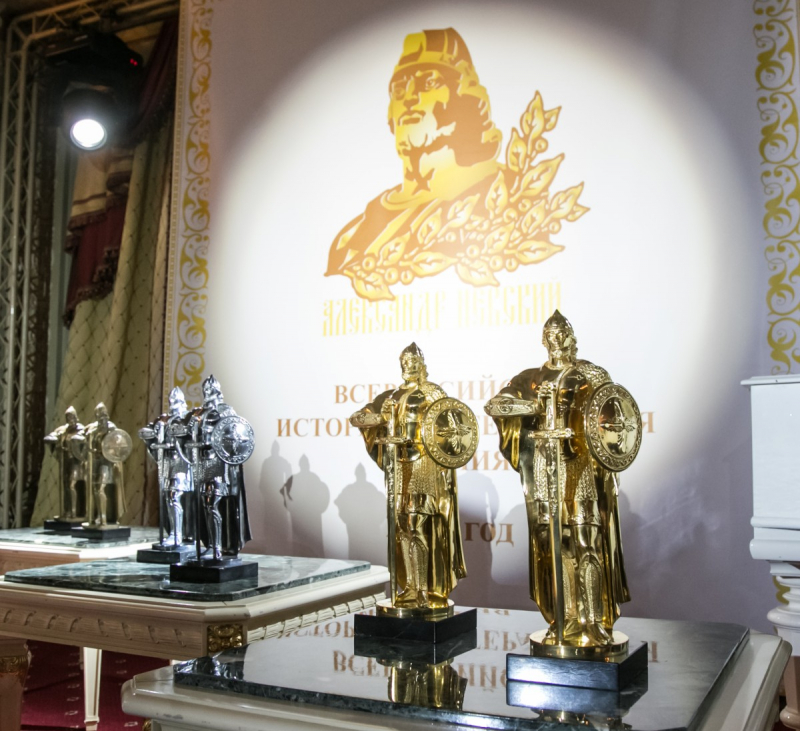 Премия «Александр Невский» вновь у наших авторов