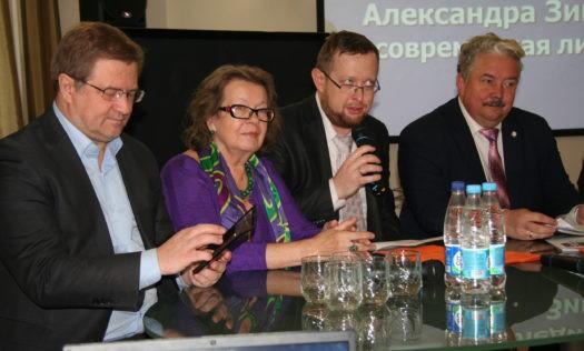 «Александр Зиновьев» на конференции в Нижнем Новгороде