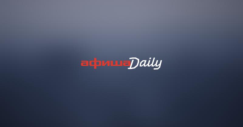 «Афиша Daily» советует читать книги серии «ЖЗЛ»