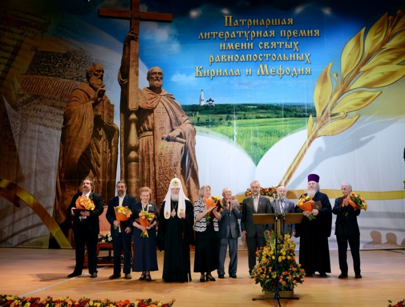 Костров, Скворцов и Ковалев-Случевский претендуют на Патриаршую литературную премию