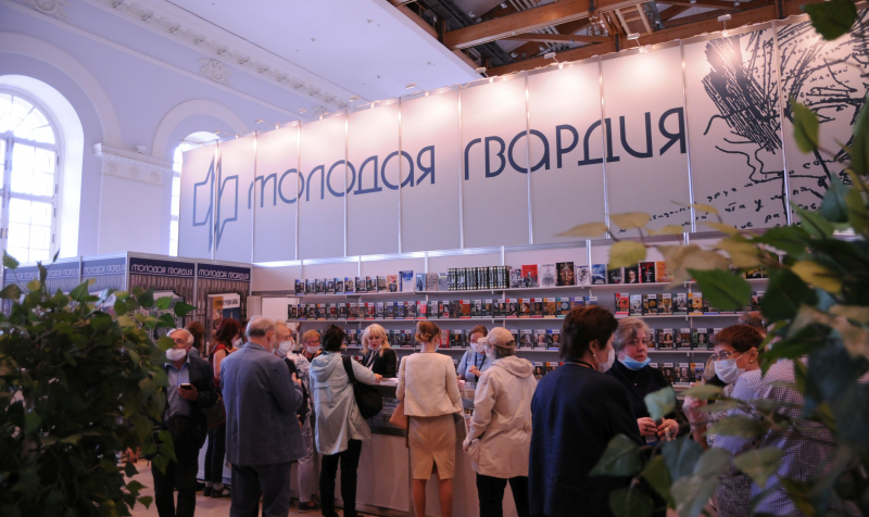 Стенд «Молодой гвардии» на 33-й Московской международной книжной ярмарке в Манеже